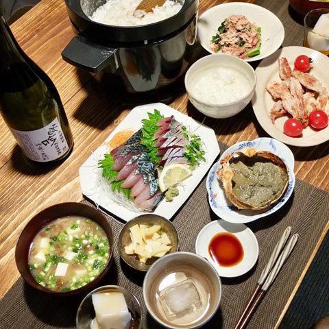 sashimi.jpg